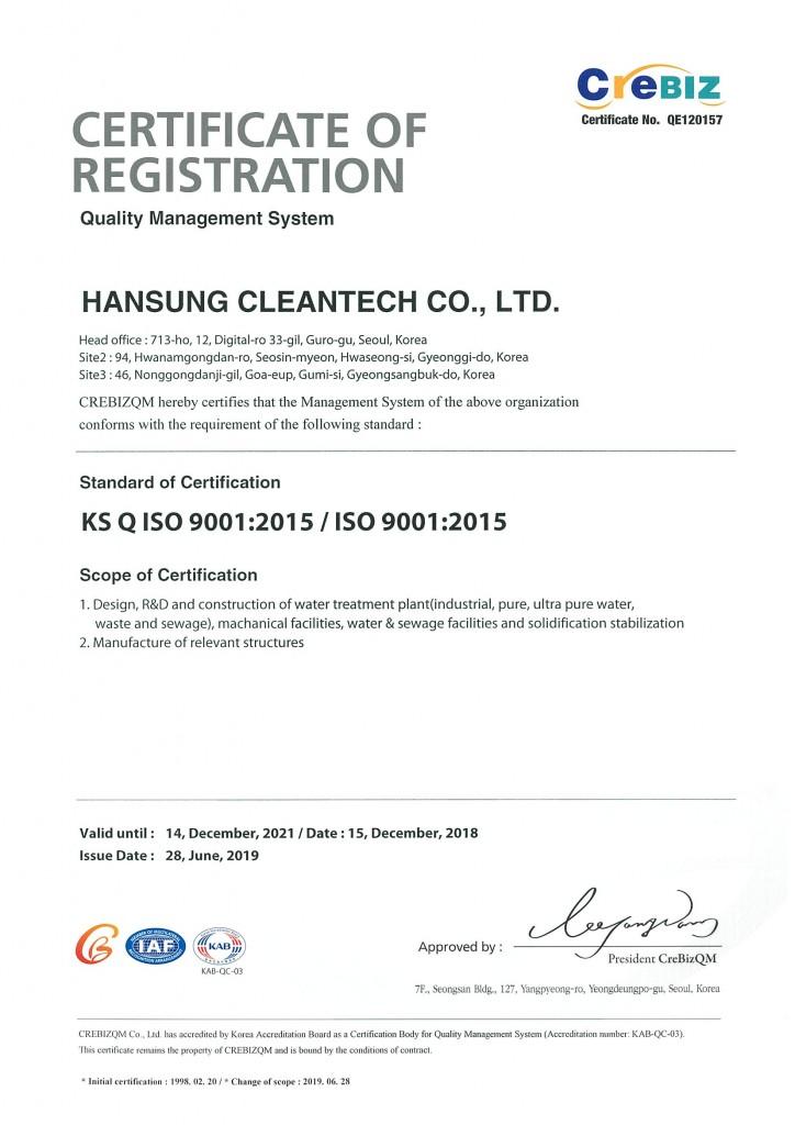 ISO 9001- 2015영문