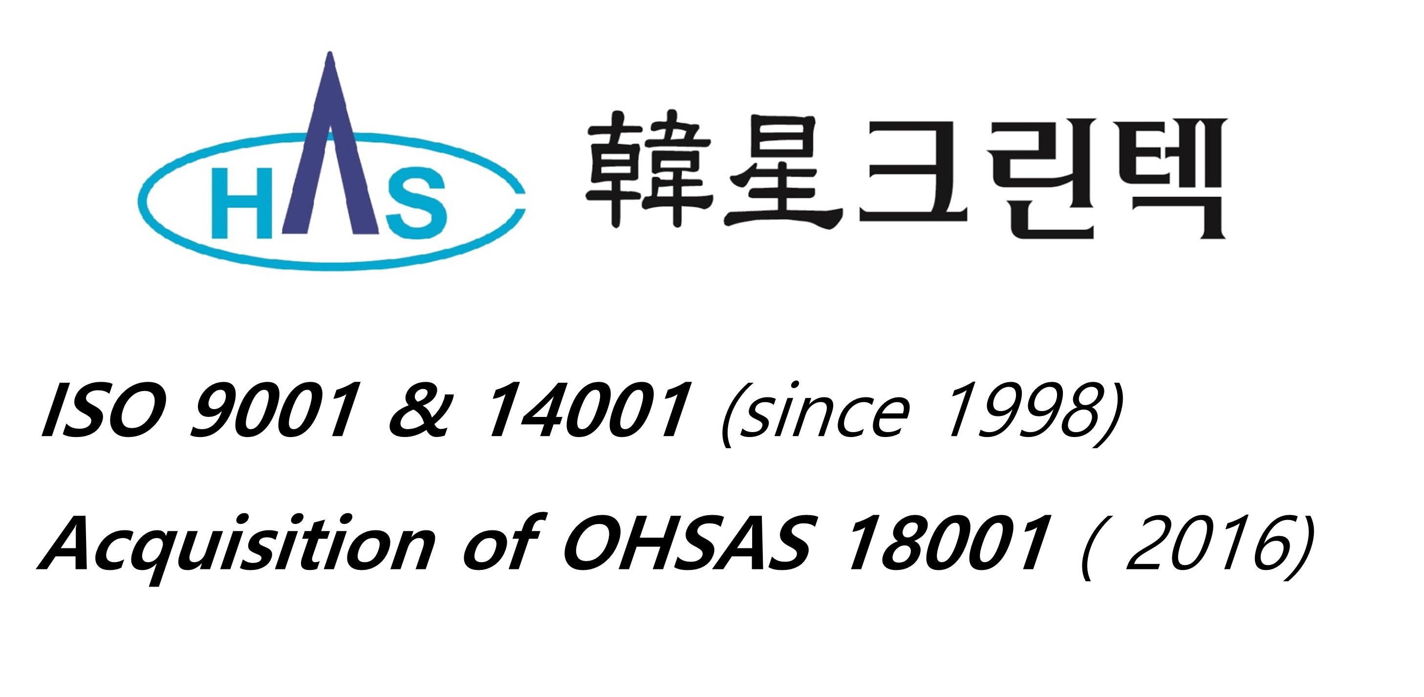 ISO HASCO.jpg